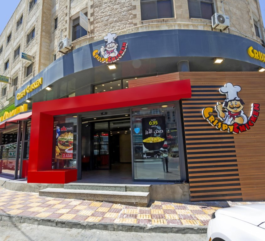 Crispy Chicken Marj al Hamam Branch